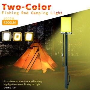 Image 2 - 3M Telescopische Led Hengel Outdoor Zoeklicht Camping Lantaarn Lamp Voor Road Trip Self Drive Travelling Met Afstandsbediening controle