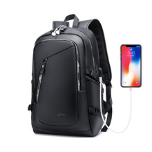 Backpack Shoulder Bag Men's Fashion Trend Youth Simple Leisure Travel PU Leather School Students'computer Schoolbag  Bookbag simple casual fashion pu leather backpack schoolbag for men