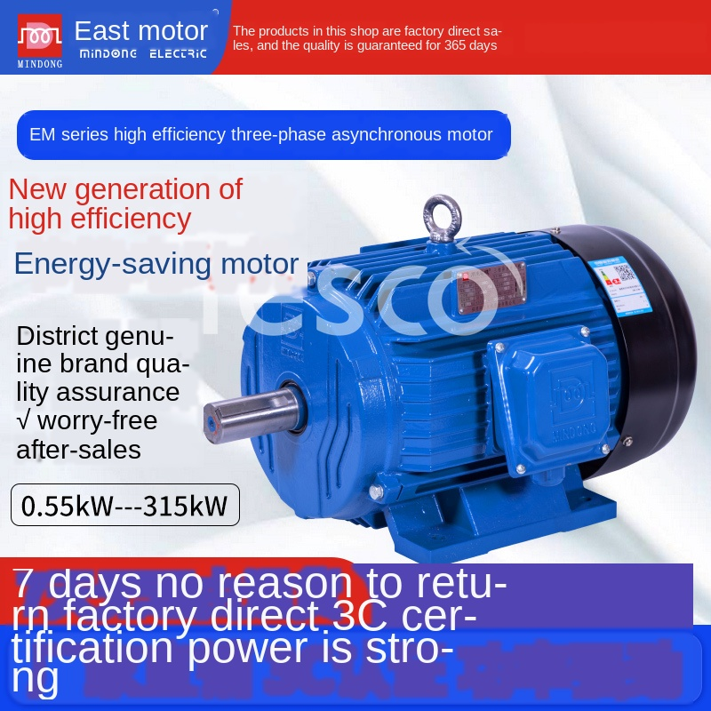 Three-Phase Asynchronous Motor Home Bench Drill Empty Small High-Speed Vibrator Motor EM380V Level 2