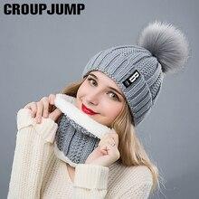 Модная зимняя женская шапка, шарф, набор из шапки и шарфа для женщин и девушек, теплая шапка бини для девочек, шарф с кольцом, помпоны, зимние шапки