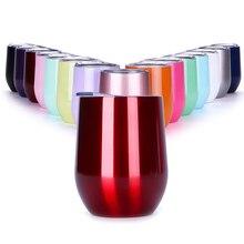 Стаканы для вина из нержавеющей стали, 9& 12 унций с двойными стенками вакуумная изоляция-вино кофе питьевые тумблеры с крышкой