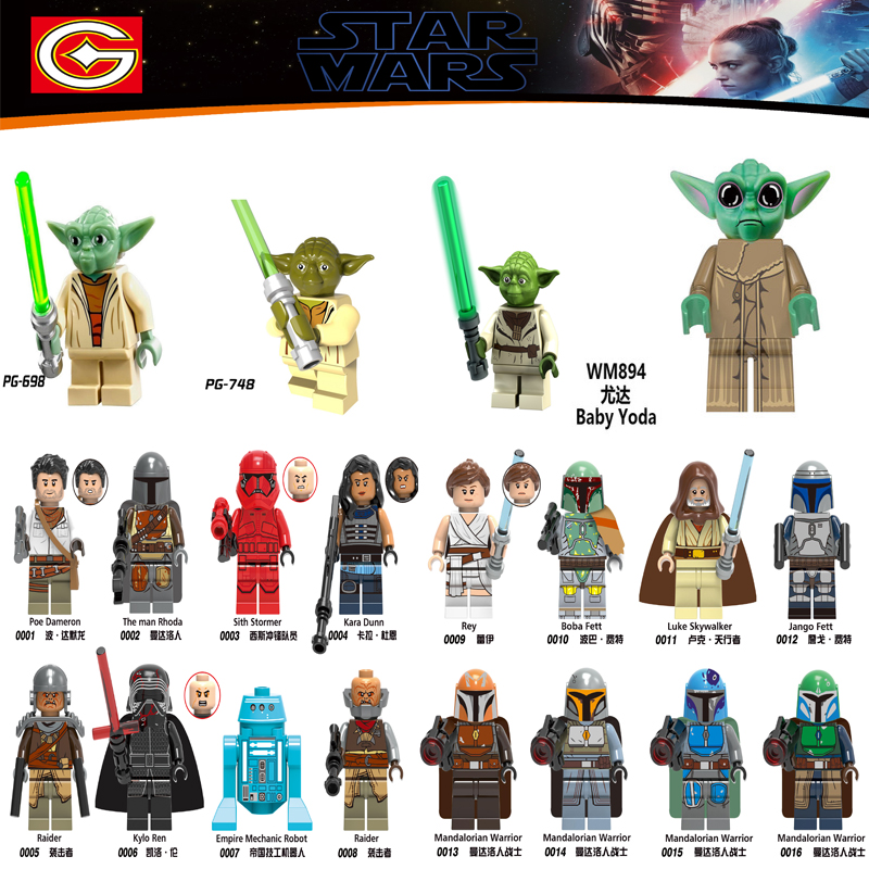 Yoda Baby Legoing Brick Blocks Starwars Star Sith Lord Darth Vader Yoda Maul Revan Dooku Sidious Figures Toys Legoings