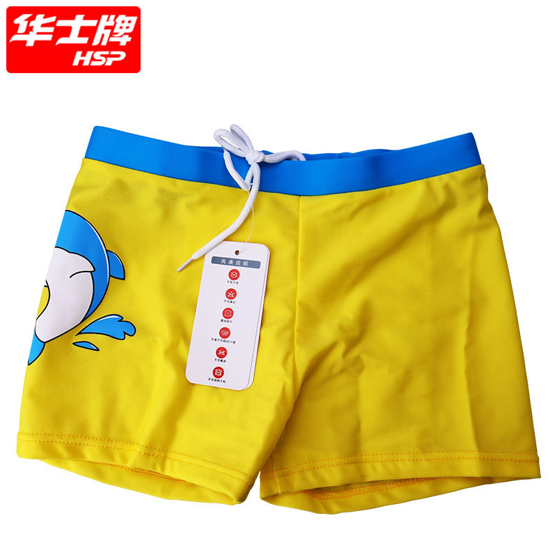 Huashi Small Blue Whale BOY'S Swimming Trunks CHILDREN'S Swimwear Equipment Young STUDENT'S Swimming Trunks Big Boy Beach Shorts