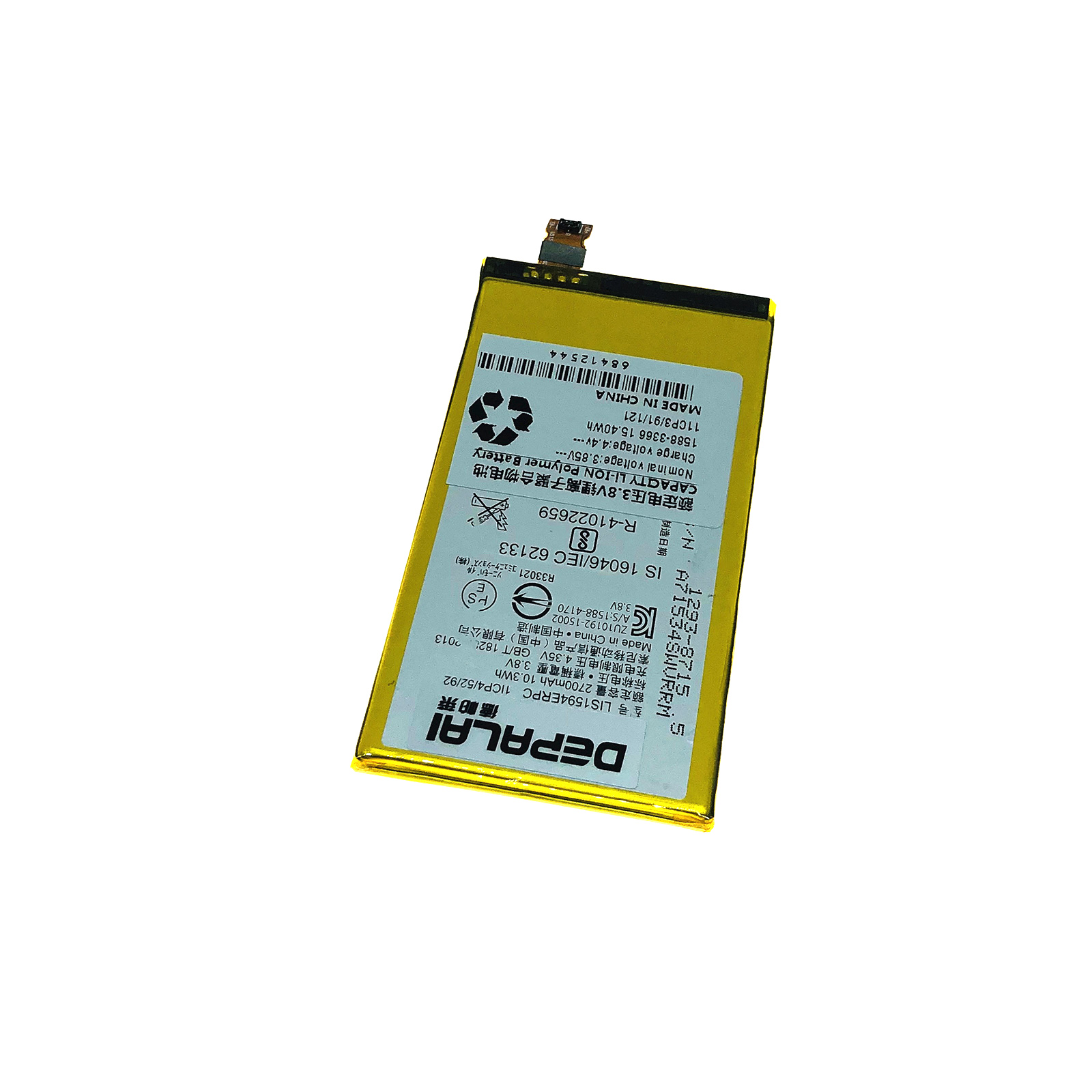 2700mAh LIS1594ERPC <font><b>Battery</b></font> Replacement For Sony <font><b>Xperia</b></font> Z5mini <font><b>XA</b></font> Ultra C6 F3216 F3215 F3216Xc Xmini F5321 Z5C Z5 image
