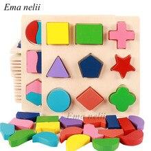 Геометрических форм и цветов соответствующие игрушки деревянные 3D Пазлы Детские Монтессори раннего обучения игрушки для детей S-L02