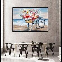 Картина маслом на холсте «Цветы на велосипеде», настенный постер в скандинавском стиле, без рамки, для гостиной, украшение для дома