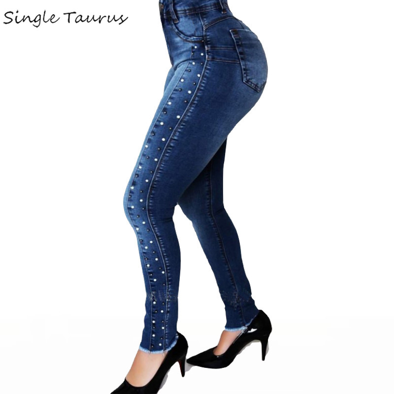 High Waist Side Stripe Embroidered Flares Diamond Push Up Skinny Jeans Women Elasticity Streetwear Women Clothes Denim Pant 2020