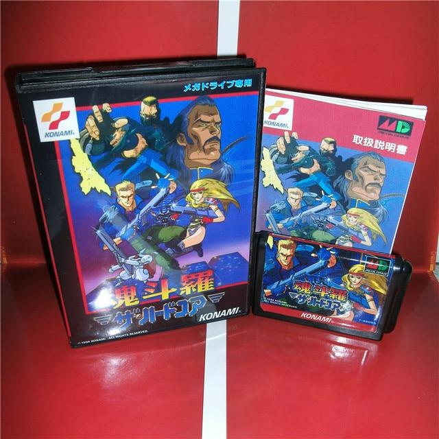 Karta MD Contra twardy korpus japonia pokrywa z pudełkiem i instrukcja dla MD MegaDrive Genesis gra wideo konsoli 16 bitowa karta MD