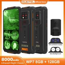 OUKITEL WP7 8000mAh 6.53'' Infrared night vision Mobile Phone 8GB 128GB Octa Cor