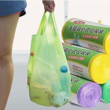 Разлагаемое утолщенное ведро мусорное ведро переносное 30 шт/рулон мешки для мусора Мусор утилизация мусора кухонная раковина мусорный жилет Тип