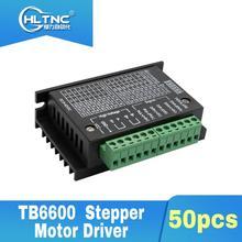 משלוח מהיר 50pcs TB6600 4A 9 42V מנוע צעד Nema tb6600 יחיד צירים היברידי מנוע צעד עבור cnc