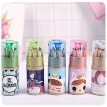 Cute Cartoon Boxed Colored Pencils 12 Color Pupils Graffiti Painting Pen Holder with Pencil Sharpener Gift Coloring Pencils