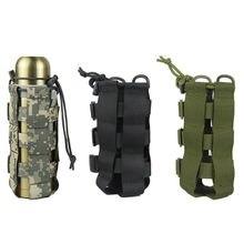 Новые тактические molle бутылка для воды чайник сумка отдыха
