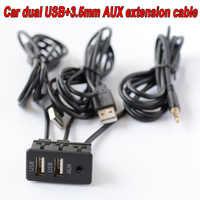 Universal Auto Boot Motorrad Änderung 2,0 Dual USB Interface 3,5 MM AUX Lade Verlängerungskabel Auto Zubehör