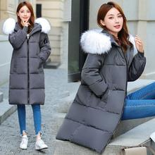 2019 new long coat cotton womens large fur collar winter size down padded women Warm Jacket