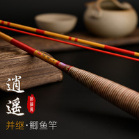Parallel section Carp fishing rod 37 tone ultra-light ultra-fine hard taiwan fishing rod carbon Insert section by section rod