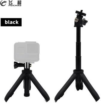 Mini Protable Tripod Extension Pole Handheld Monopod Pole Hand Grip Selfie Stick Mount for Gopro Hero 8 7 YI Osmo Action Camera