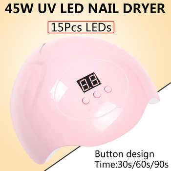 Nail Set 45W/80W SUN X5 UV LED Lamp Dryer &12pcs Nail Gel Polish Kit Soak Off Manicure Set Gel Nail Polish For Nail Art Tools