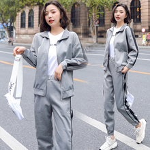womens tracksuit set 2 piece outfits long sleeve Zipper coat Casual Simple fashionable korean style women clothes autumn 2019