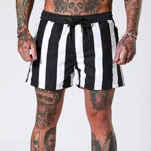 Мужские пляжные шорты быстросохнущие летние для плавания и отпуска