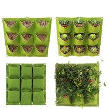 Sac Vertical pour culture de légumes, poches vertes, pour jardin, salon, semis, suspendu au mur