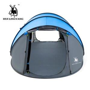 Image 5 - كبير رمي خيمة في الهواء الطلق 3 4 6 أشخاص التلقائي سرعة مفتوحة رمي المنبثقة يندبروف مقاوم للماء شاطئ التخييم خيمة مساحة كبيرة
