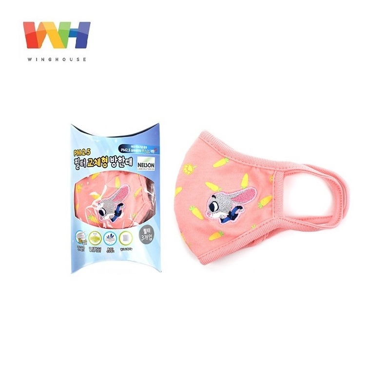 South Korea WingHouse Children Mouth Mask Zootopia Carrot Filter Mask Girl Pure Cotton Anti Pollution WindProof Warm Mouth Co