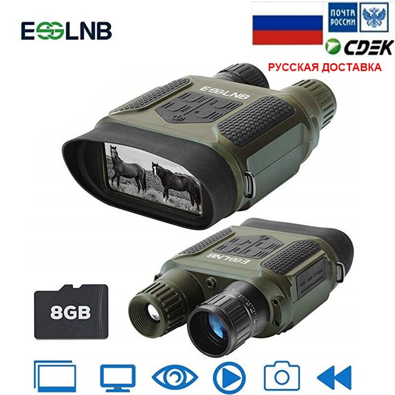 7x31 Vision nocturne binoculaire numérique infrarouge Vision nocturne portée HD Photo caméra enregistreur vidéo clairement vue dans l'obscurité 400m