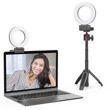 VIJIM CL07 wideo z lampką Selfie lampa pierścieniowa z mocowanie zaciskowe biurko makijaż pary świeżej Zoom kamery internetowej światła jeden kawałek projekt