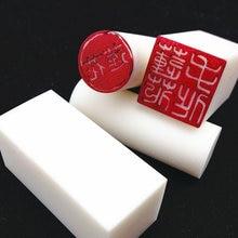 Японский Желейный материал мини надпись резиновый кирпич резьбы