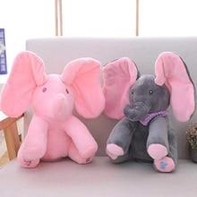 30cm Elephant Stuffed Plush Doll Electric Toy Talking Singing Musical Toy Kids Sleeping Back Cushion Stuffed Pillow Doll