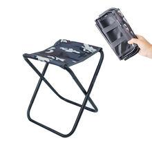 Уличный складной стул 7075 алюминиевый рыболовный портативный