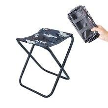Outdoor folding stool 7075 aluminum fishing chair portable travel beach chair small chair train folding stool multi functional plastic folding stool fishing stool small shoes stool children s outdoor portable folding stool bathing stool