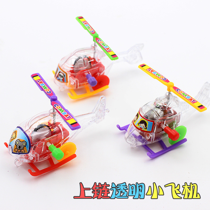 Strange New Creative Winding Wind-up Toy Transparent Mini Airplane Children'S Educational Stall Toy Supply Of Goods