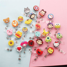 New Cartoon Retractable Pull Badge Reel ID Lanyard Name Tag Card Nurse Badge Holder lovely Kids Reels(China)