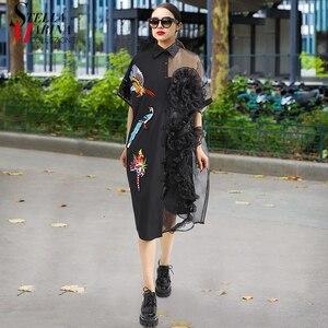2020 Summer Women Black Midi Mesh & Chiffon Shirt Dress Plus Size Ruffle Bird Embroidery Ladies Sheer Cute Party Dress Robe 3392(China)