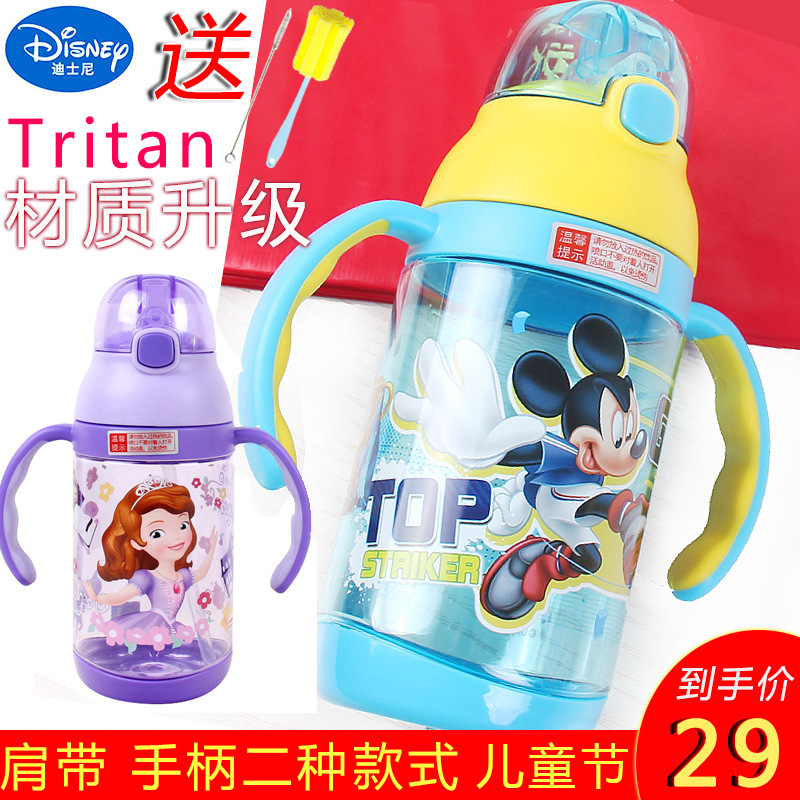 Disney Cup With Straw CHILDREN'S Cups Shatter-resistant Leakage Kindergarten With Handle Baby Girls Young STUDENT'S Summer Sippy