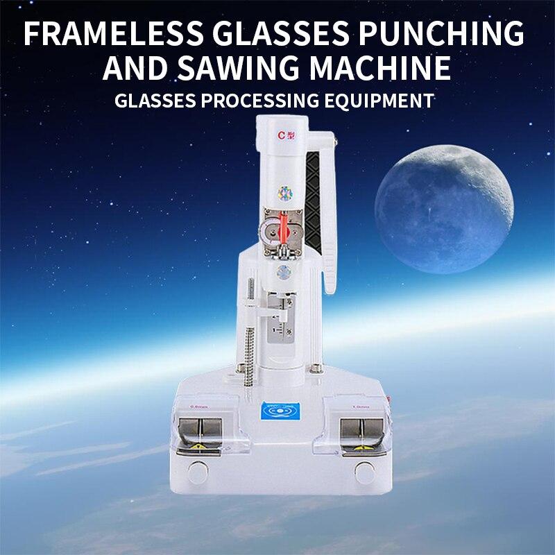 Glasses Processing Equipment Rimless Lens Drilling Machine LY-988C Frameless Lens Drilling Machine