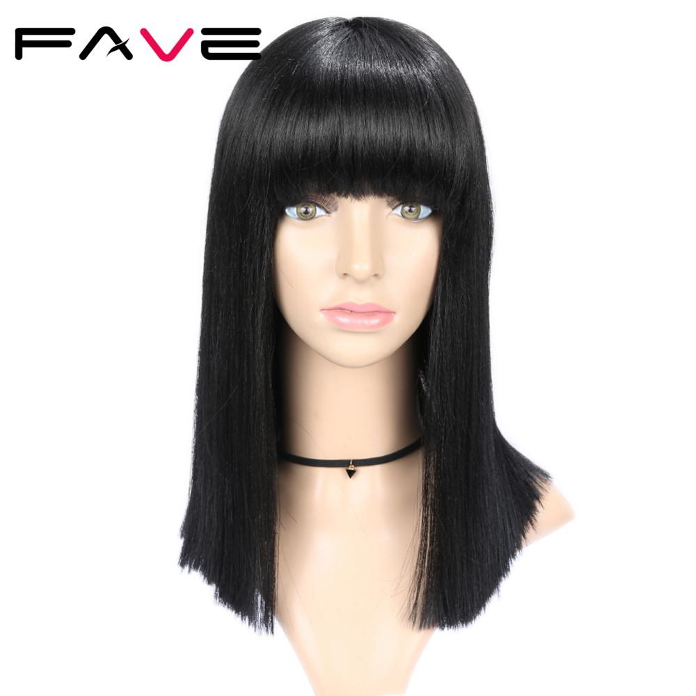 FAVE Black Synthetic Wigs With Bangs Medium Straight Hair Heat Resistant Fiber Bobo Hairstyle Cosplay For African American Women