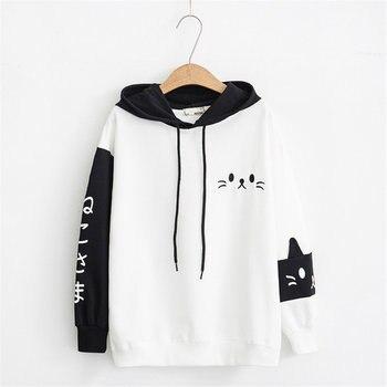 Anime Student Hoodie Sweatshirt Girls Preppy Style Cat Hoodie Kawaii Embroidery Sleeve Women Hoodie hoodie crosshatch hoodie