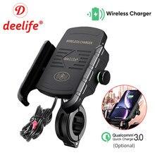 Deelife suporte do telefone móvel da motocicleta smartphone suporte para moto motor guiador montar com carregador sem fio
