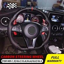 Углеродное Рулевое колесо для Mercedes W205 w213 w117 GLA GLE GLS CLS класс углеродное волокно рулевое колесо углеродное авто