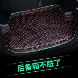 Dla SRX XT5 ATSL CT6 XTS CT ES NX jest RX XE XF XFL HARRIER mata bagażnika samochodowego dywan na podłogę Pad skóra otaczające fotel mata do wyłożenia podłogi bagażnika na