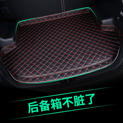 For BMW X1 X2 X3 X5 X6 X7 E84E83F25G01F26E70F15E71F16 Car Trunk Mat Tray Floor Carpet Pad Cargo_Liner Leather All Surrounded