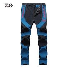 Осенние брюки для рыбалки Daiwa, походные брюки, водонепроницаемые ветрозащитные уличные дышащие брюки, мужская спортивная одежда для рыбалки