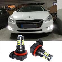 2x H8 H11 светодиодный противотуманный свет лампы для peugeot 3008 206CC RCZ 207CC 308CCSW 407SW 407Coupe 4008 светодиодный фонарь для вождения