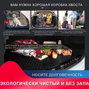 Коврик в багажник Per LADA Largus, 2012-> ун. 5 мест. (передний), 1 шт. (полиуретан)