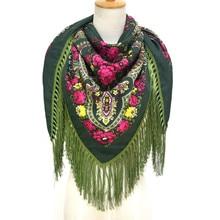 135*135cm Russian Women Tassel Square Scarf Wrap Retro Flora