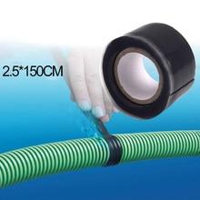 2.5x150cm Universal Super Strong Fiber Waterproof Silicone Tape Self-adhesive Stop Leaks Seal Repair Tape Self Fusing Wire Tape
