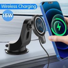 2021new 자기 무선 자동차 충전기 공기 콘센트 마운트 15W 빠른 충전 자동차 전화 홀더 아이폰과 안 드 로이드 스마트 폰에 대 한